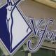 """Реклама от еталбонд - """"Nefertiti"""""""