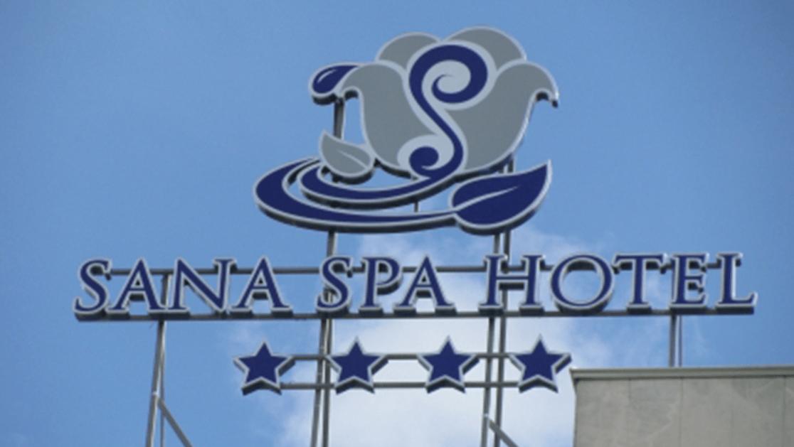 "Светеща реклама - ""Sana SPA Hotel"""
