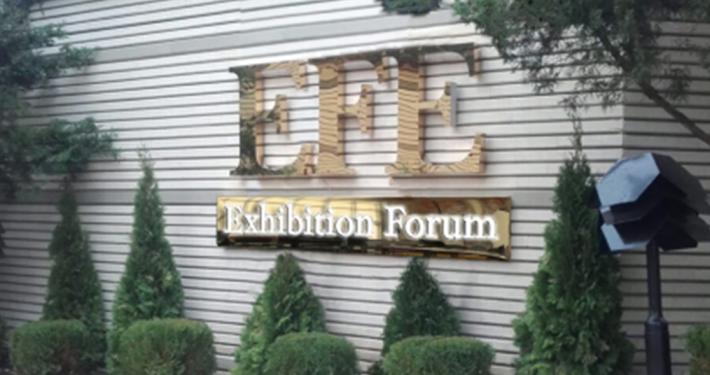 Обемни букви надпис ЕФЕ