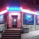 Светеща реклама Адмирал - гр. Асеновград