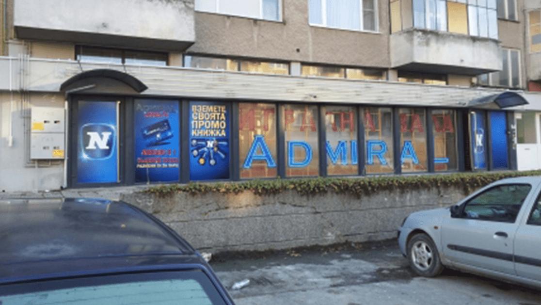 Адмирал Казино - гр. Търговище