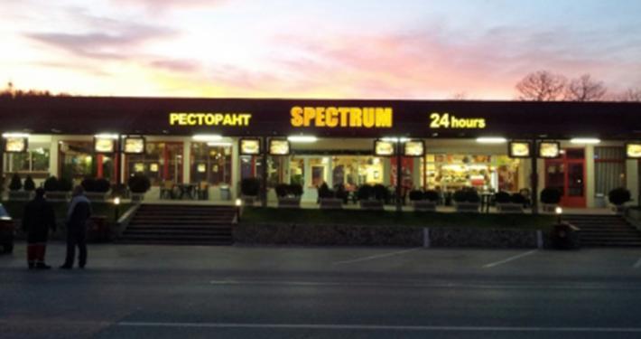 "Светещи обемни букви - ""Spectrum"""