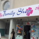 "Винилна реклама - ""Family shop"""