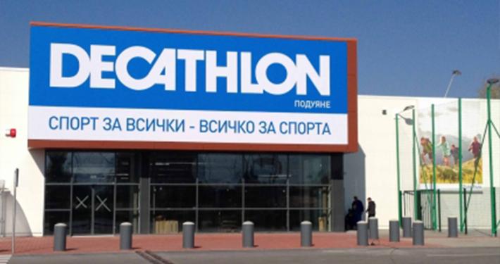 Рекламни съоръжения Decathlon