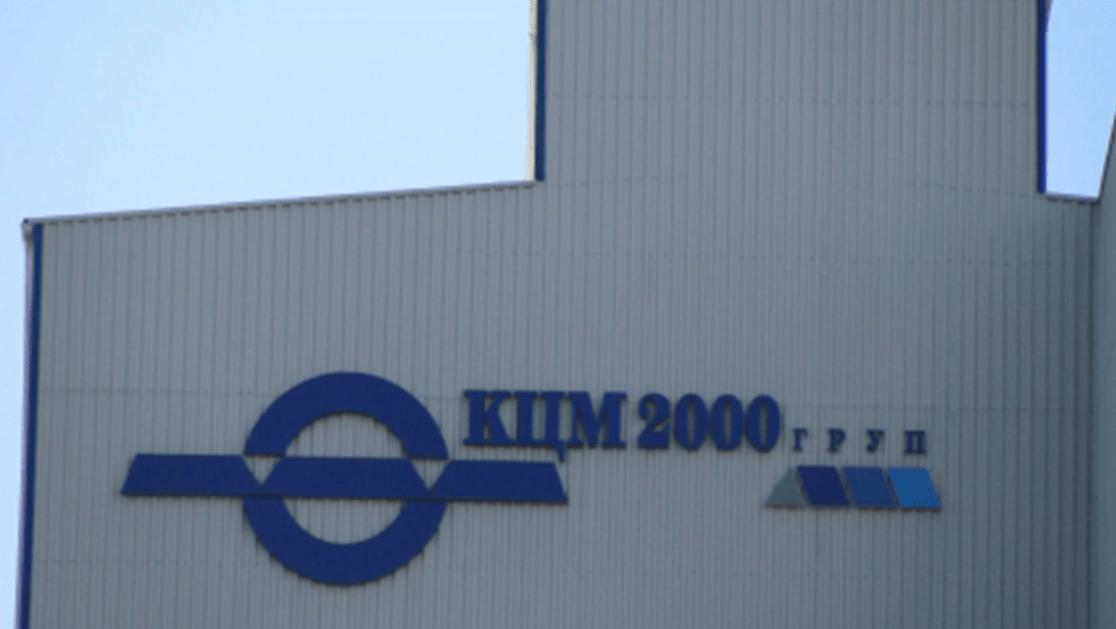 """Светещи обемни букви - """"KЦM 2000"""""""