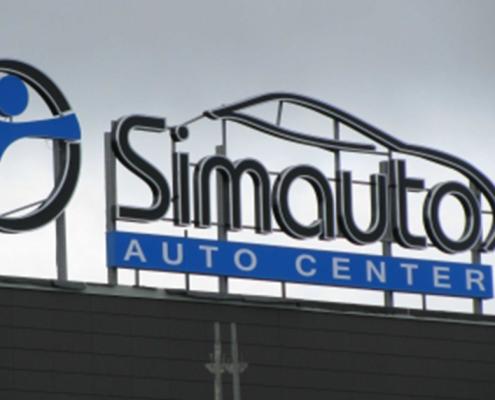 Обемни букви SIMAUTO