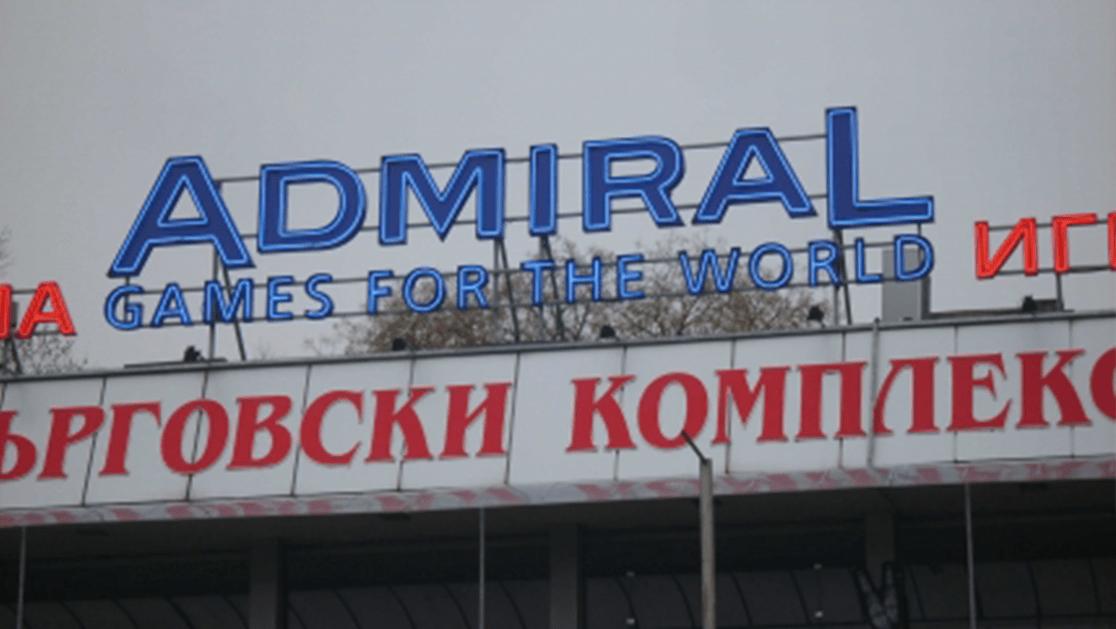 Обемни букви Admiral club