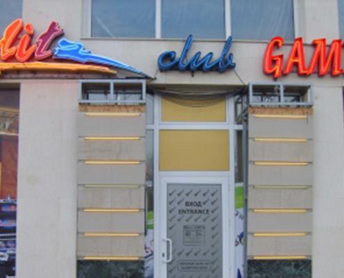 Обемни букви Blitz club