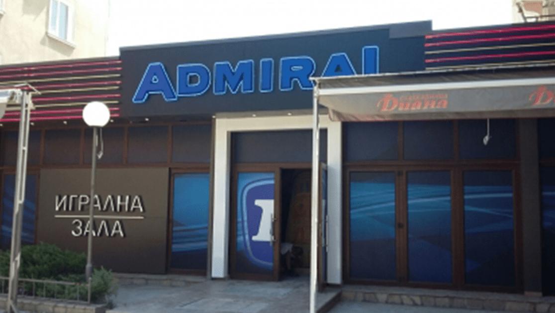 Светеща реклама Адмирал - гр. Димитровград