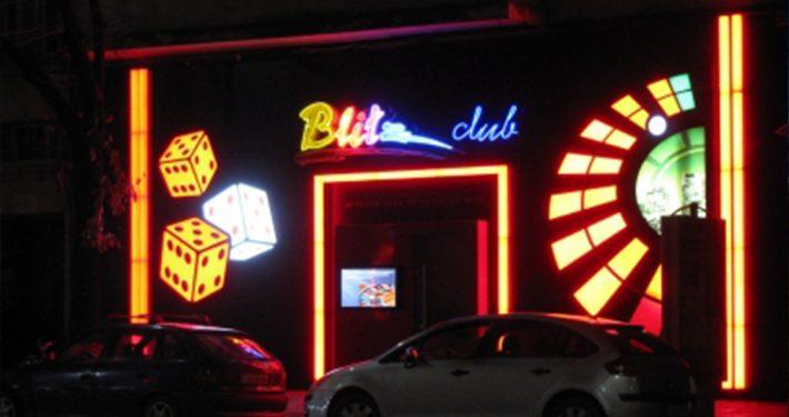 """Светеща реклама """"Блиц Клуб"""""""