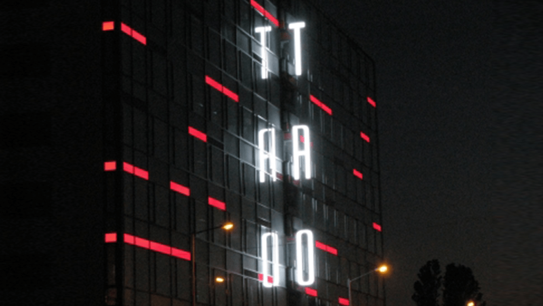 Светещи обемни букви ТАО