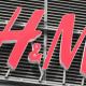 """Метална конструкция - """"H&M"""""""