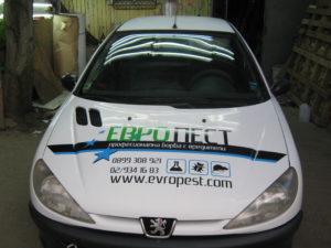 """Брандиране на автомобили - """"Евро Пест"""""""