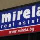 Светещи рекламни касети Мирела