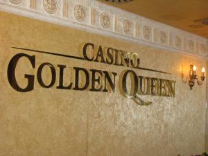 """Интериорен надпис - Казино """"Golden Queen"""""""