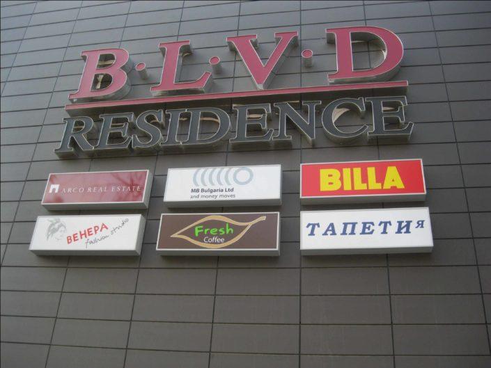 Светещи обемни букви BLVD