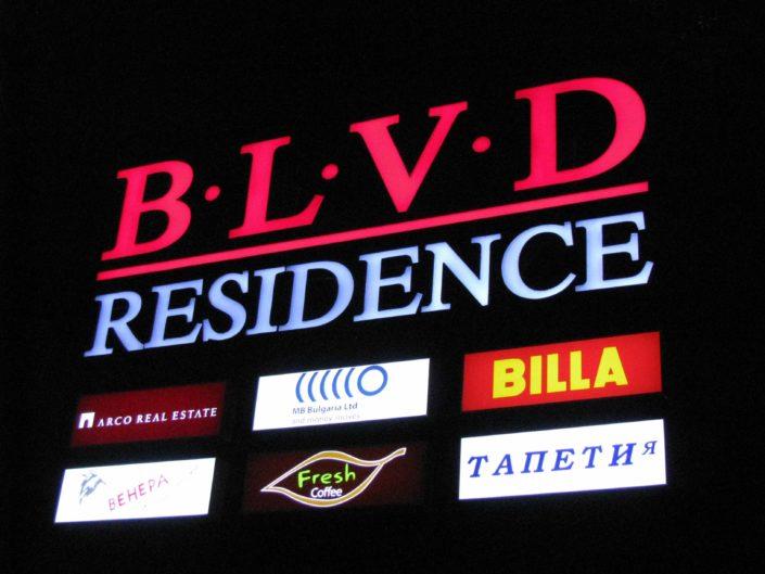 Светещи реклами, светлинни реклами, Външни реклами, Светеща реклама, Farco.bg