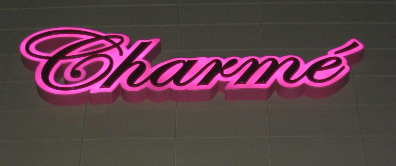 Фасаден надпис Charme