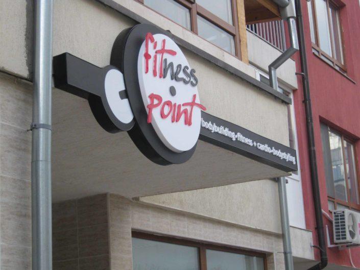 Светеща рекламна табела Fitness Point
