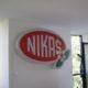 Обемно светещо лого NIKAS