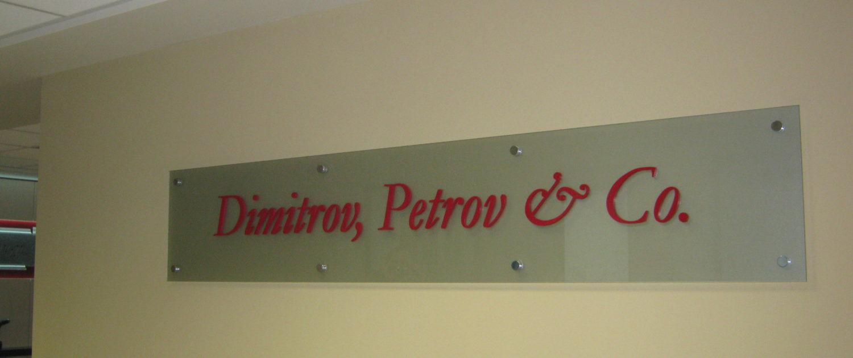 Обемни букви от PVC