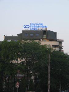Покривна рекламна конструкция