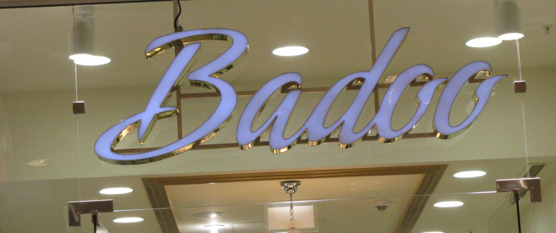 Обемни букви Badoo