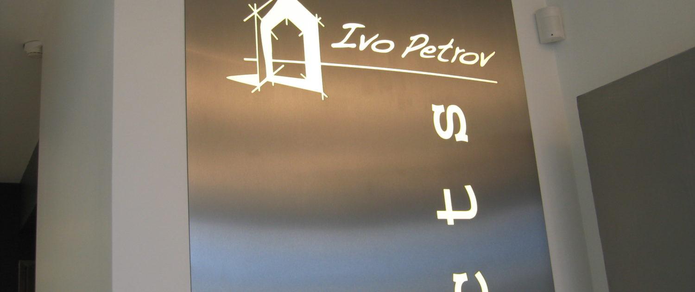 "Светеща интериорна реклама - ""Ivo Petrov"""