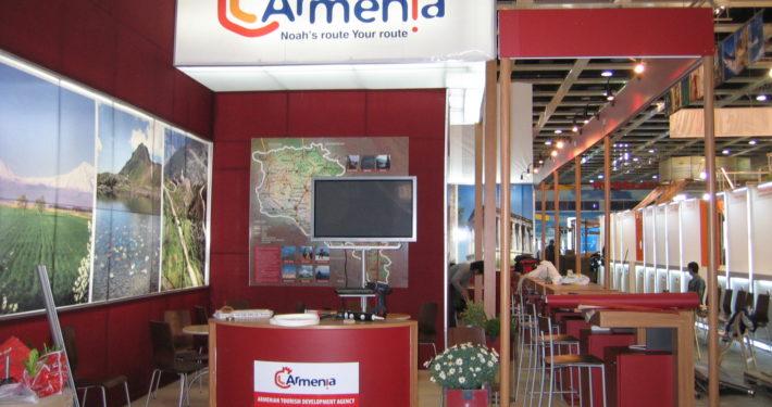 Изложбен щанд Армения