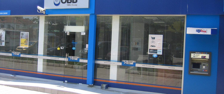 Брандиране фасада ОББ – Бургас