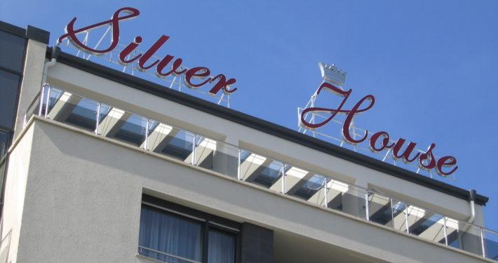 """Обемни светещи букви - """"Silver House"""""""