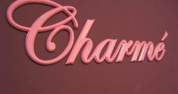 Интериорен надпис Charme