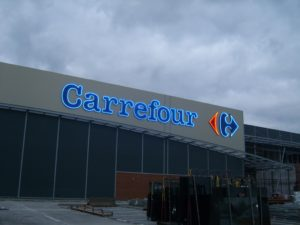 Обемни букви Carrefour