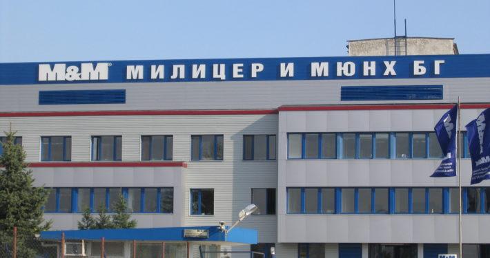 Светещи обемни букви Милицер и Мюнх БГ