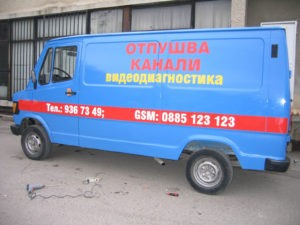 """Брандиране на бус от автопарка на фирма """"Шалом"""""""