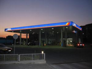 Бензиностанция Арена