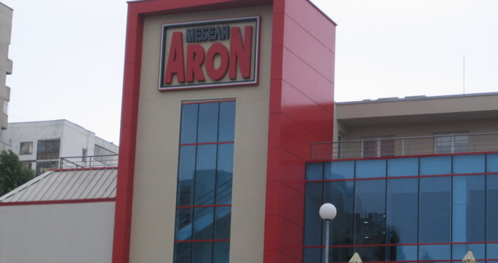 Светещи обемни букви - ARON