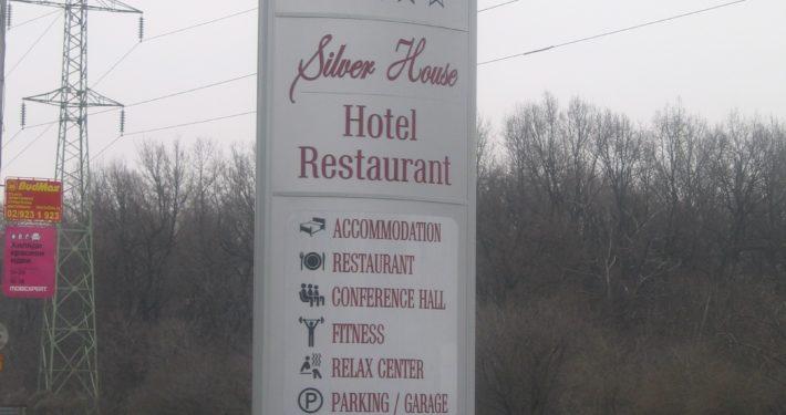 """Рекламен тотем - """"Silver House"""""""