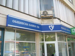 Светещи реклами - Общинска банка, гр. Асеновград
