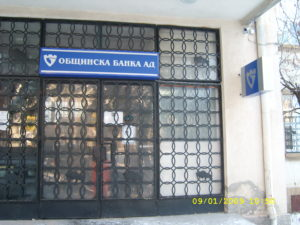 Светещи реклами - Общинска банка, гр. Горна Оряховица