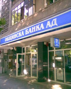 Светещи реклами - Общинска банка, гр. Пазаджик