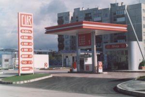 Външна реклама София Газ