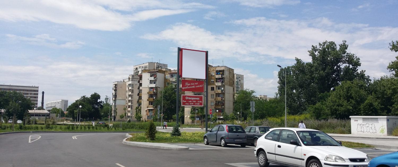Светещи съоръжения - хипермаркет, гр. Пловдив