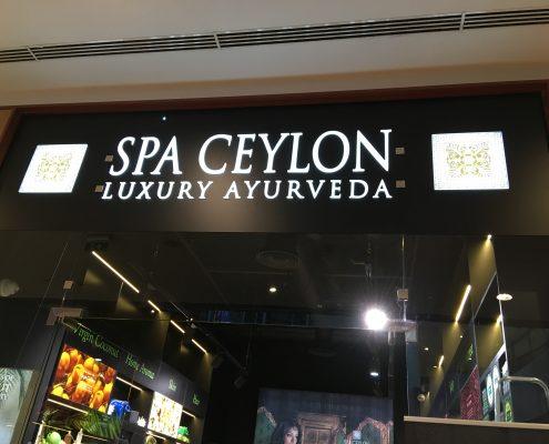 Светеща кутия SPA CEYLON