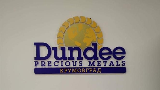 Рекламно лого Dundee