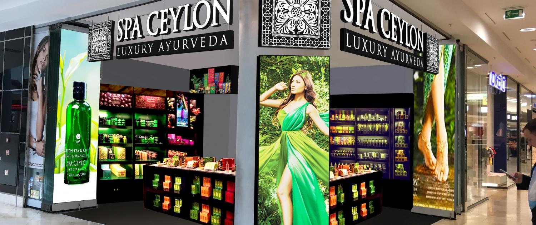 Визуализация Spa Ceylon