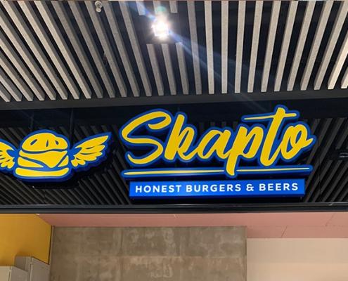 Интериорна реклама, интериорно лого