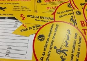 Табели с Директен UV печат за външни условия