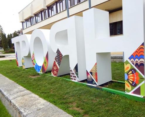 Обемни букви за централна градска среда