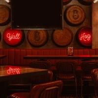 Рекламни надписи 17 - бар